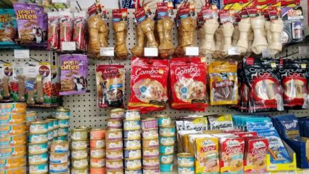 Ocracoke Variety Store, Pet Food & Supplies